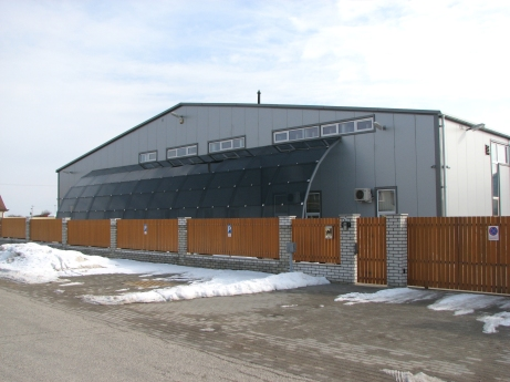 Fehér Művek üzemcsarnok épülete
